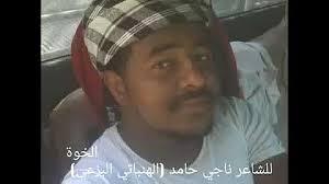 Check spelling or type a new query. تحميل الشاعر عبدالهادي محمد احمد ود ابو شنب