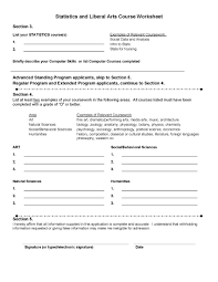 applying to the msw program university of arkansas volunteer and work history pdf