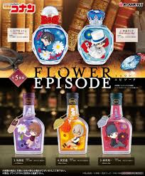 Detective Conan Flower Episode #5 Shuichi Akai (Anime Toy) Other picture1
