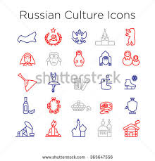 russian culture stock images royalty images vectors russian culture icons culture signs of russia traditions of russian federation russian life