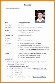 matrimonial resume format.biodata-format-for-marriage-resume-format-