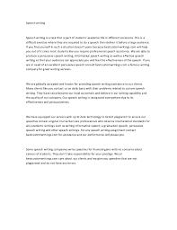 custom speech writing services acirc order custom essay homework help weighted averages