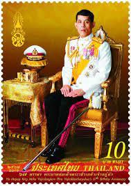 ไปรษณีย์ไทย ออกแสตมป์ที่ระลึกวันเฉลิมพระชนมพรรษาในหลวง ร.10