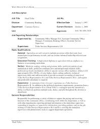 Resume Templates Bank Teller Examples Sample Armyzigyco Template