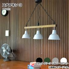 under 1 000 yen off distribution maruti 3 en 011 enamel spotlight ceiling light 3 light 3 color led correspondence cute pendant lamp indirect