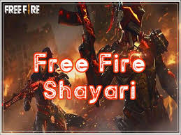 Game state and data will lose in case of game data deletion, mobile reset, and a change kar wala game: Free Fire Shayari In Hindi Free Fire Vs Pubg Status Download