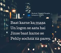 734 Images About Shayri On We Heart It See More About Urdu Hindi