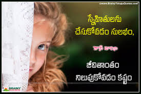 Best 50 Life Quotes Sayings In Telugu Love Quotes