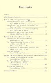messianic jewish publishers collection vols bible  sample pages