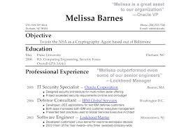 Resume Free Resume For Graduate School Template Best Inspiration
