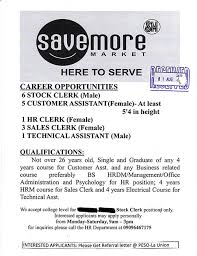 share this sales clerk jobs