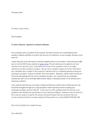 Fresh Business Letter Template To Whom It May Concern Best