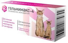 <b>Гельмимакс</b>-<b>4</b> Таблетки для взрослых кошек и котят <b>Apicenna</b>, 2 ...