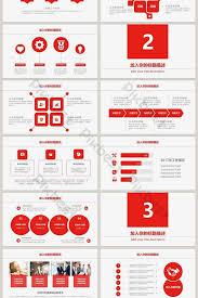 Red Ppt Red Corporate Culture Strategic Planning Work Report Ppt