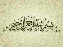 the status and importance of bismillah islamic hub
