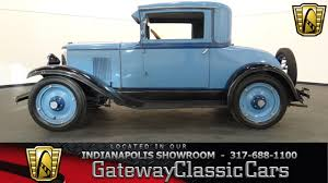 1929 Chevrolet Coupe #525-ndy Gateway Classic Cars - Indianapolis ...