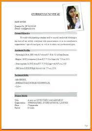 Teacher Resume Format Resume Template Easy Http Www
