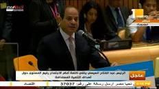 نتيجة بحث الصور عن اخبار مصر