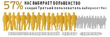 Стоимость дипломной работы курсовой работы в Новосибирске Стоимость дипломной работы Цена в Новосибирске