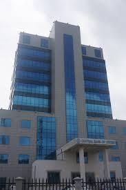 Banco Central de Liberia