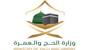 وزارة الحج: لا تعليمات رسمية جديدة حول مناسك العام 1442 – عروبة