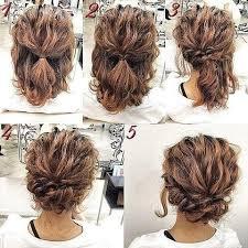 Inspiration De Coupes Pour Les Cheveux Courts Et Frisés