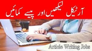 net online article writing jobs for students in  online article writing jobs in