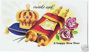 rosh hashanah greeting card old rosh hashanah greeting card jewish new year torah scroll crown