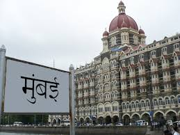 short essay on mumbai city attractions in mumbai in where to stay in mumbai for tourism