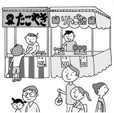 イラスト素材富山の生活日本語 きときとライブラリー