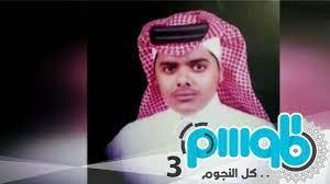 قصة صورة: ياسر الشهراني وهو صغير | #برنامج_الموسم6 - YouTube