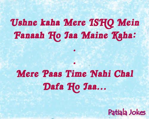 best funny shayari on love