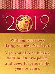 Chinese New Year Card 20 Best Chinese New Year Cards In 2019 Images