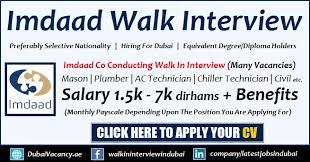 New Jobs Imdaad Careers Dubai Announced New Jobs Walk In Interview