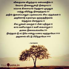Tamilkadhal Instagram Photos And Videos Instagyouxyz