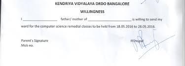 essay of holi in punjabi language essay on shaheed bhagat singh  essay of holi in punjabi language image 5