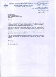 Customer Appreciation Letters