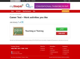 career test doc tk career test 17 04 2017