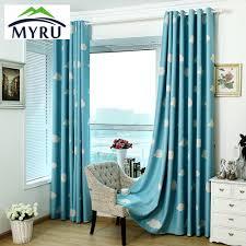 Kids Bedroom Curtains Aliexpresscom Buy Myru High Quality Baby Curtains Childrens