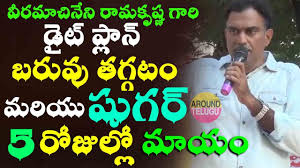 Diabetic Food Chart In Telugu In Andhra Pradesh There Is A New Diet Its Andhra Keto