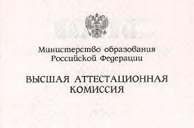 Защита кандидатской диссертации Художественное оформление  Защита кандидатской диссертации Художественное оформление старообрядческой рукописной книги гуслицкого письма xviii xx вв