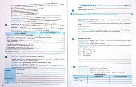 Проверочные и контрольные работы к учебнику Всеобщая история и  Проверочные и контрольные работы к учебнику