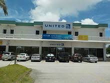 220px United Airlines office Guam JPG