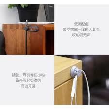 Original Xiaomi Mijia <b>Bcase Magnetic Cable Desktop</b> Organizer ...