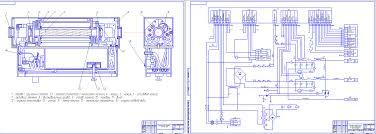 Курсовая работа Лазерное оборудование для восстановления деталей  Курсовая работа Лазерное оборудование для восстановления деталей