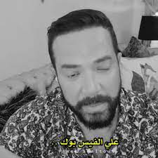 Tamer Shaltout - تامر شلتوت