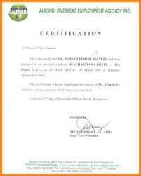 Certificate Of Employment With Salary Sample Image Gallery Hcpr