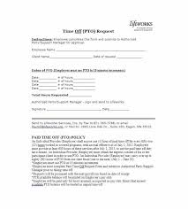 Printable Time Off Request Form Template Pto Paid Sample – Iinan.co