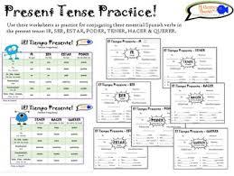 Present Tense Of Tener Ir Ser Estar Worksheets Teaching