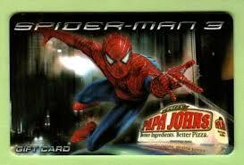 papa johns gift card pic